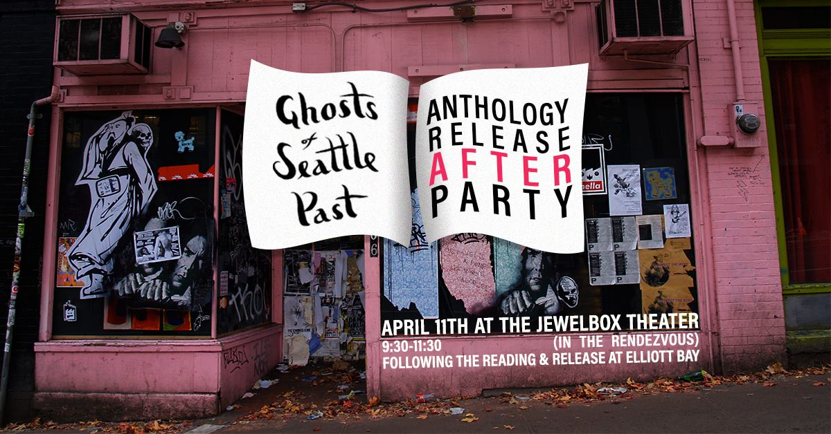 The afterparty will be held at the JewelBox Theatre