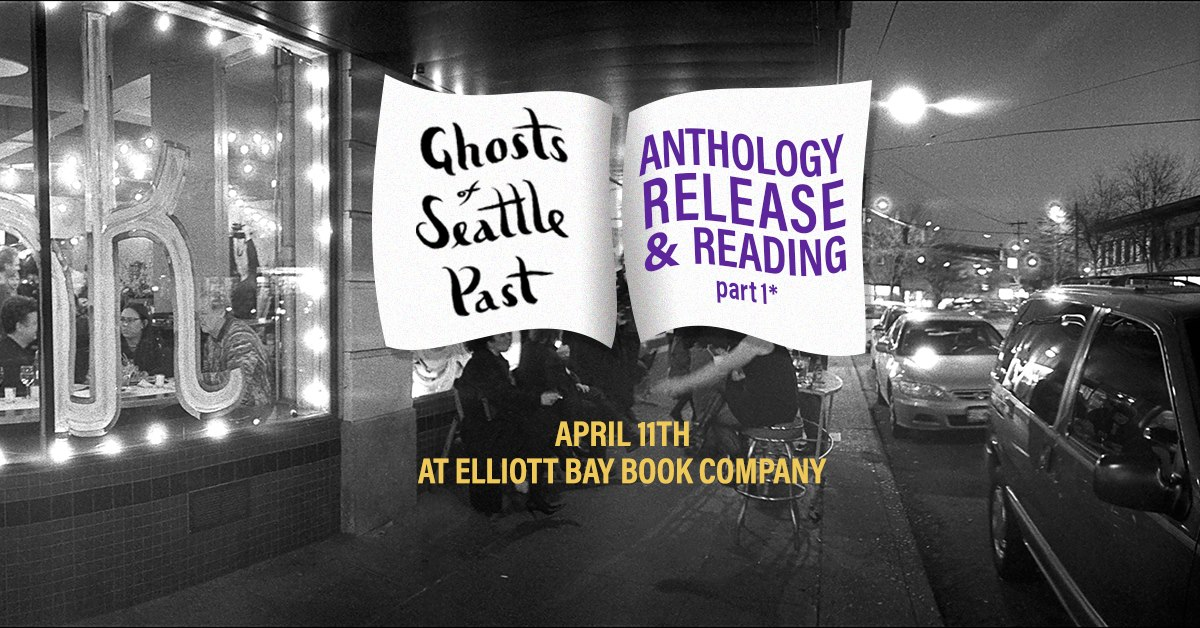 Part 1 of the launch party will be at Elliott Bay Books